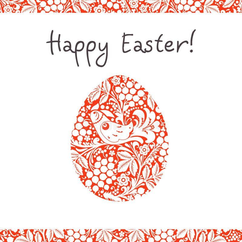 приветствие пасхи карточки счастливое Яичко покрашено с flo стоковое изображение rf