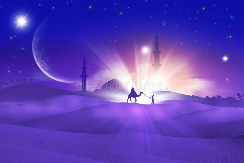 приветствие eid иллюстрация штока