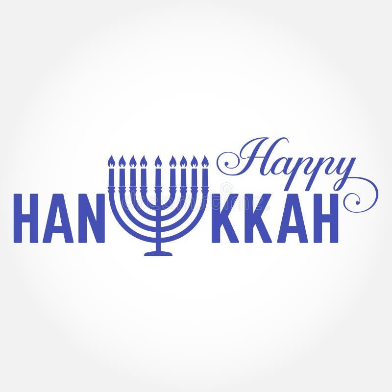 приветствие hanukkah карточки счастливый Дизайн оформления