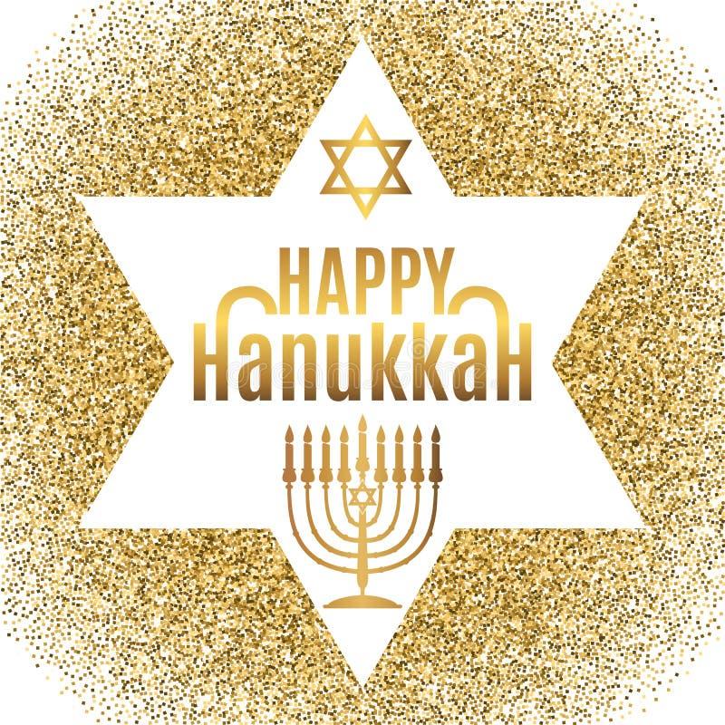 приветствие hanukkah карточки счастливый