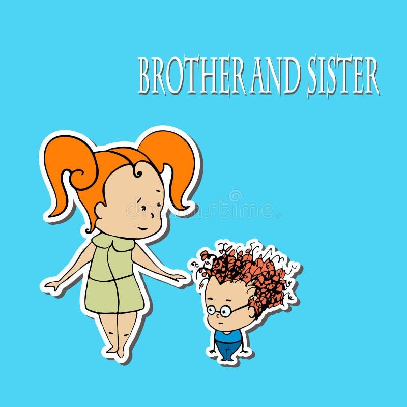 Приветствия брата и сестры запаса иллюстрация вектора