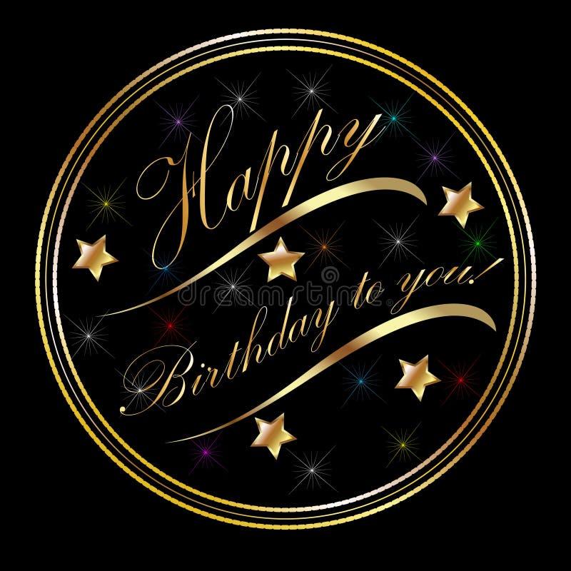 приветствия золота поздравительой открытки ко дню рождения счастливые иллюстрация вектора