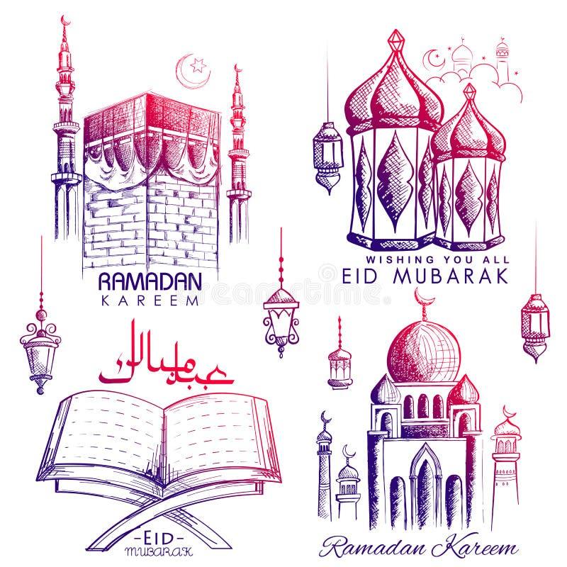 Приветствия Рамазана Kareem великодушные Рамазана в арабском freehand с мечетью бесплатная иллюстрация