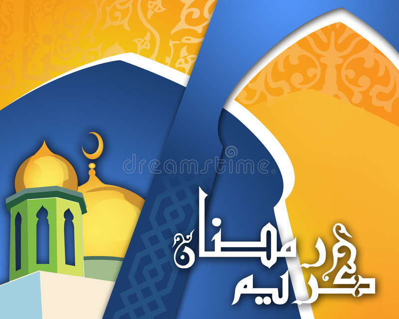приветствия ramadan
