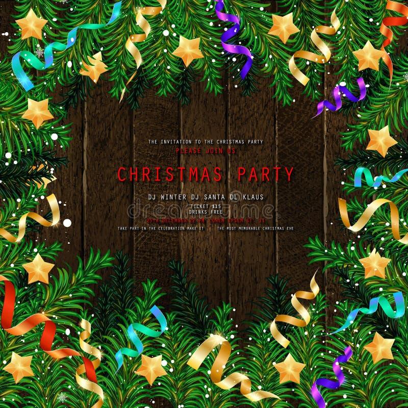 Приглашение к рождественской вечеринке иллюстрация вектора