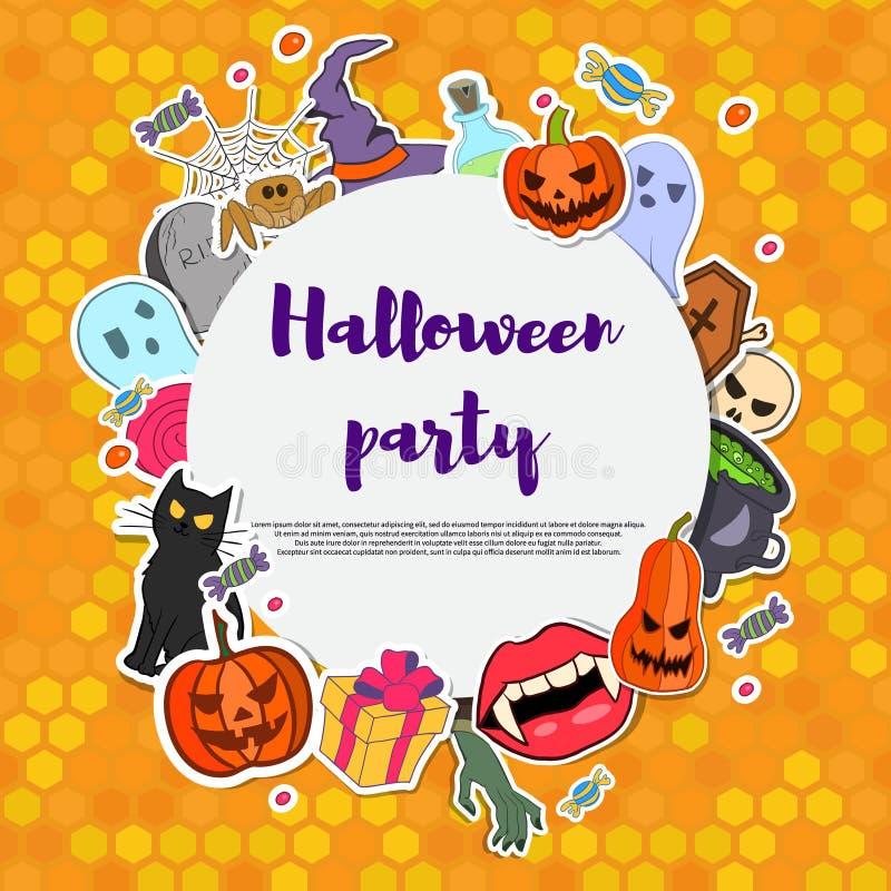Приглашение партии хеллоуина вектора иллюстрация штока