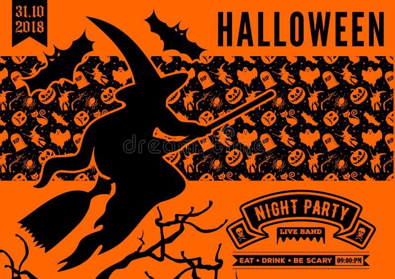 Приглашение партии хеллоуина с страшной тыквой бесплатная иллюстрация