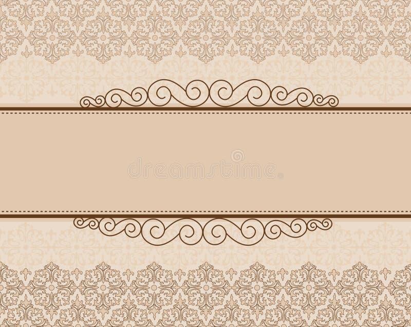 приглашение предпосылки иллюстрация вектора