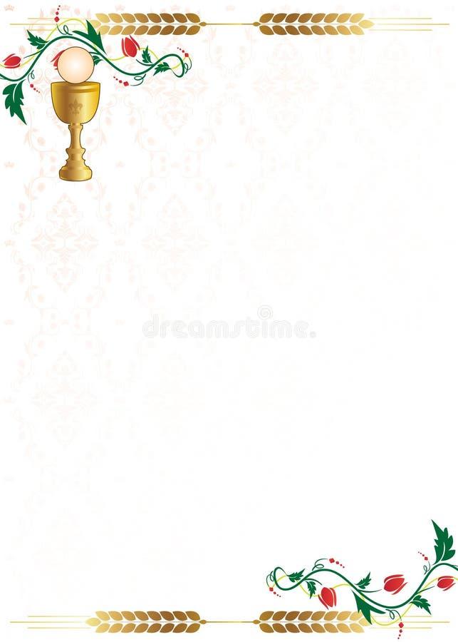 приглашение предпосылки бесплатная иллюстрация