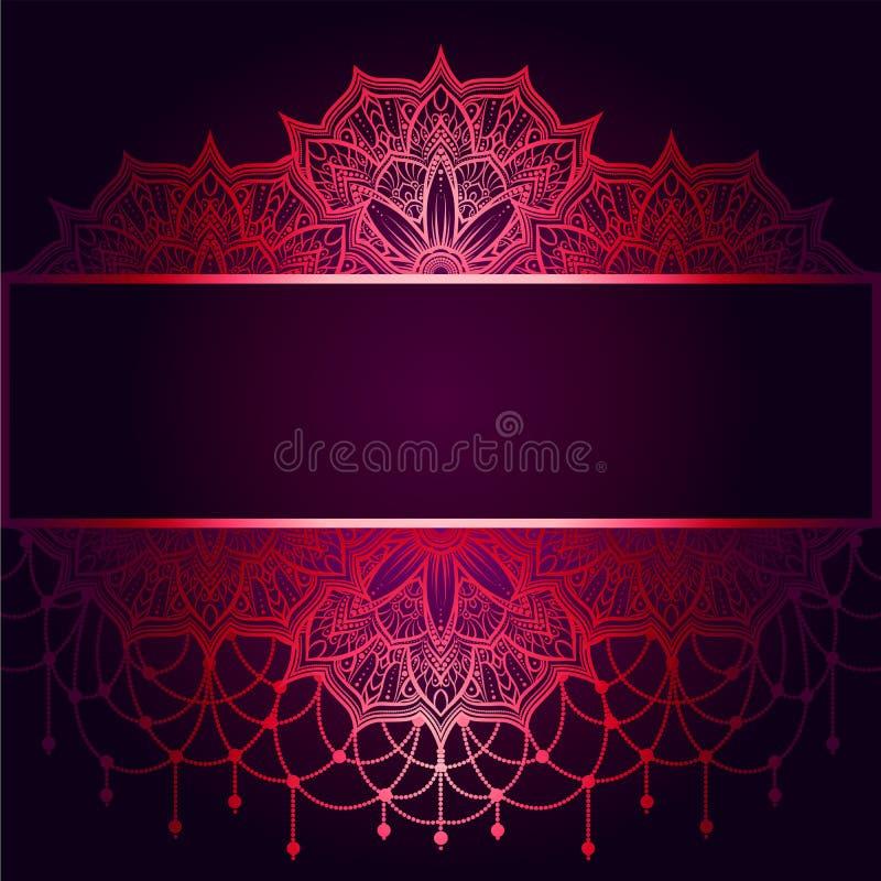 Приглашение свадьбы или карточка, затейливая мандала с шариками на темной фиолетовой предпосылке Розовые тени, ислам, арабский, и иллюстрация вектора