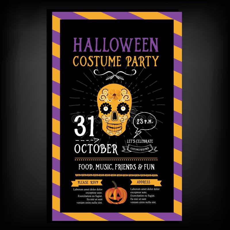 Приглашение партии хеллоуина дополнительный праздник формата карты иллюстрация вектора