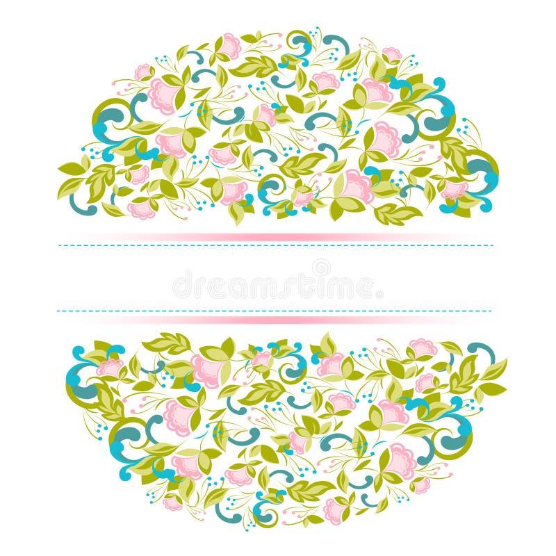 Приглашение с абстрактной флористической предпосылкой иллюстрация вектора