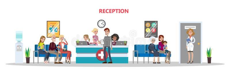 Прием на больнице бесплатная иллюстрация