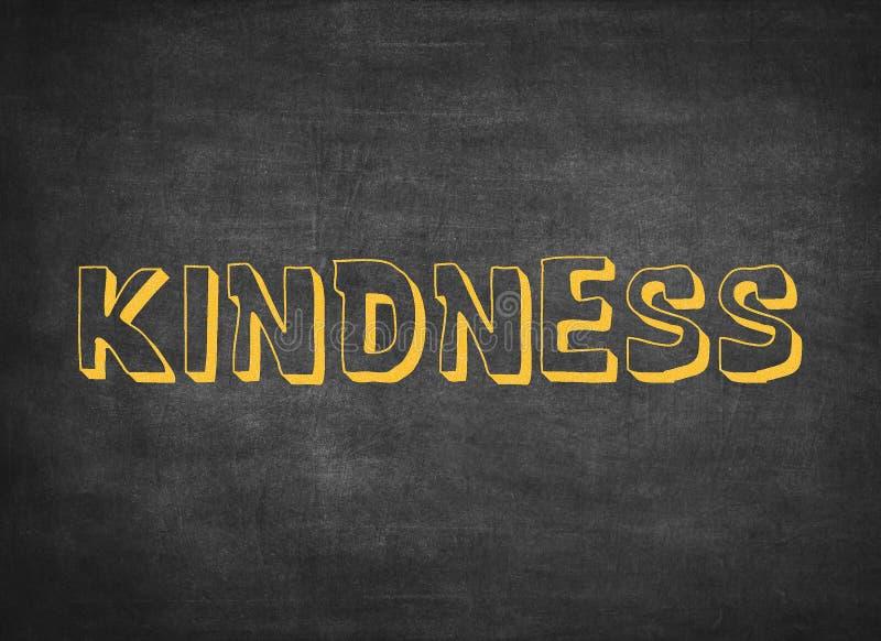 Призрения помощи доброты письма детей произношения по буквам добросердечного нежные бесплатная иллюстрация