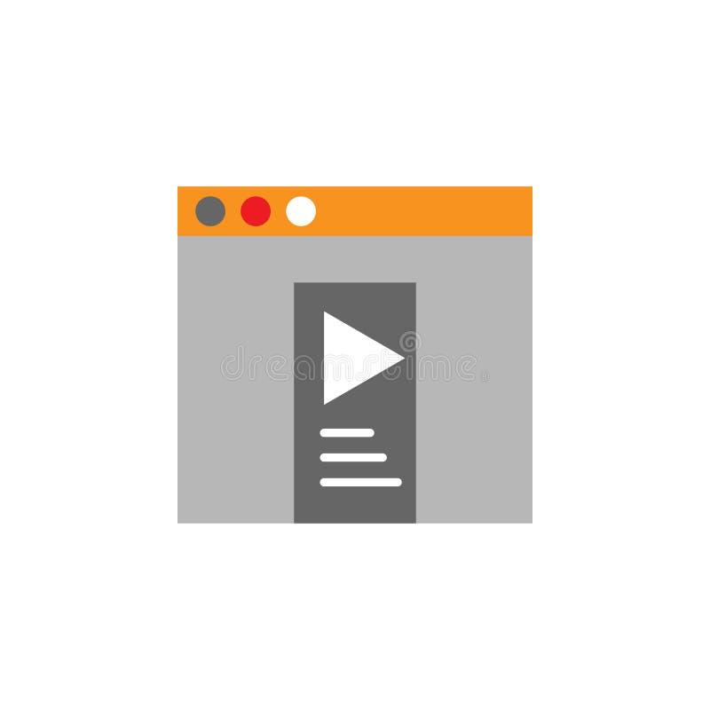 Приложение, видео- значок Элемент значка Desing сети для мобильных приложений концепции и сети Детализированное приложение, видео иллюстрация вектора