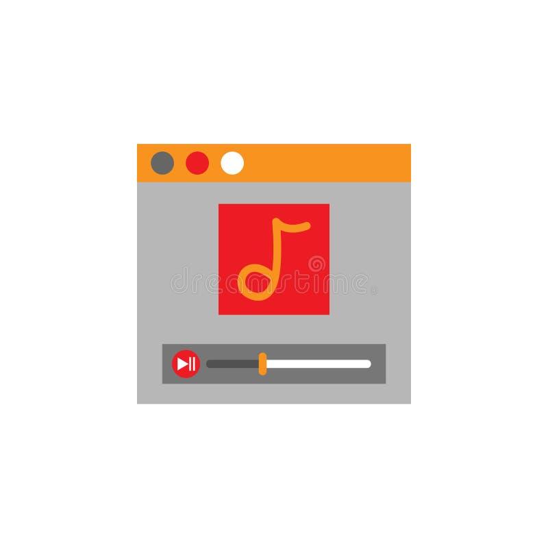 Приложение, значок музыки Элемент значка Desing сети для мобильных приложений концепции и сети Детализированное приложение, значо иллюстрация вектора