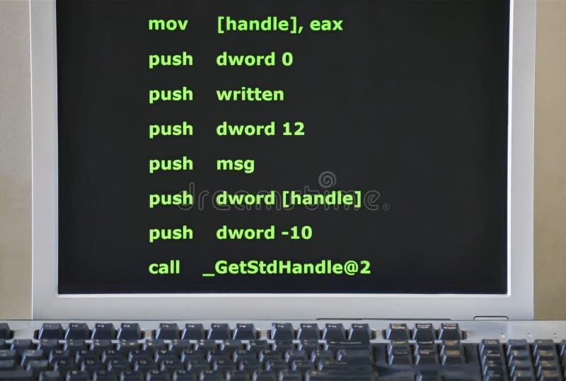 Пример кода программы стоковое фото rf