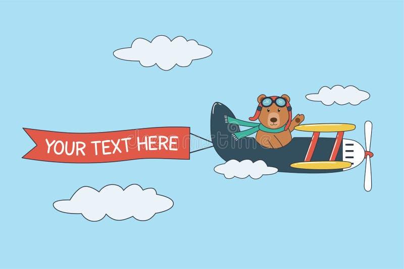 Принесите лететь в небо на самолете с знаменем иллюстрация штока