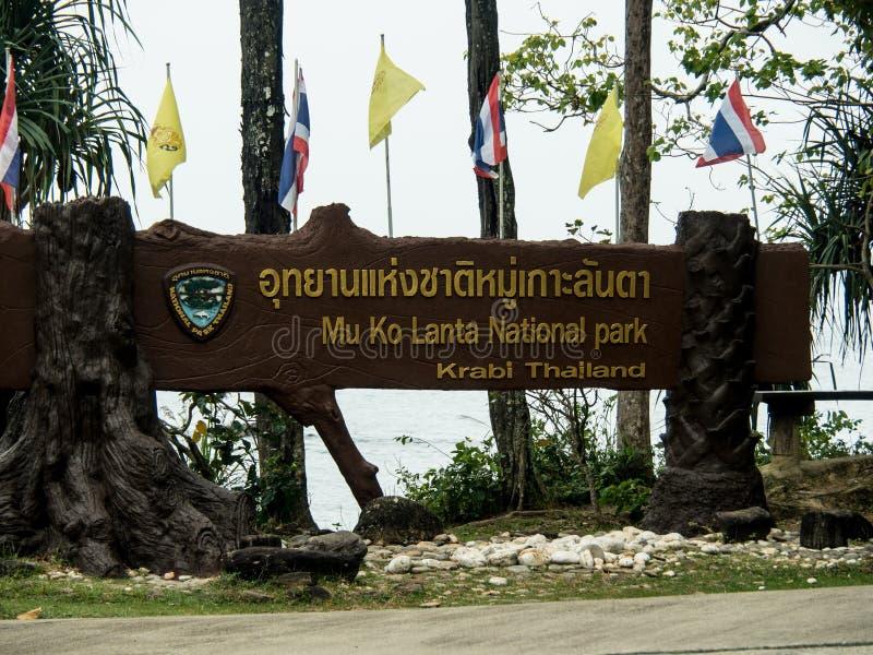 Природный парк Mu Ko Lanta, Таиланд стоковые изображения rf