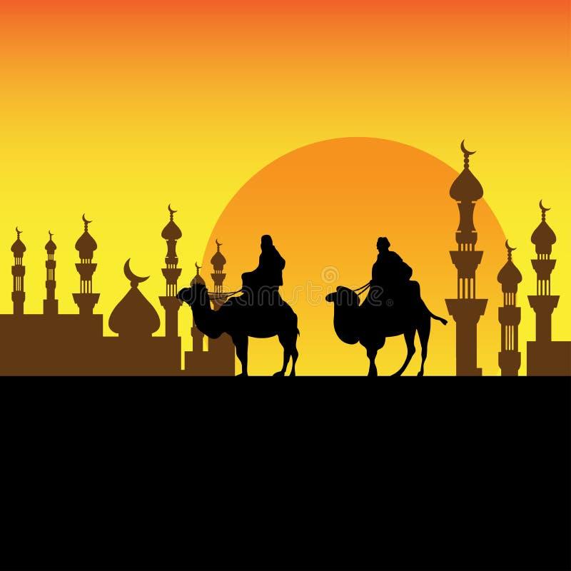 причаливая городок бедуинов иллюстрация вектора