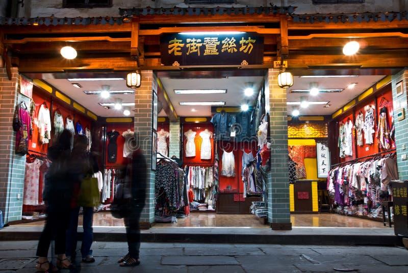Провинция Китаев Аньхоя, улица Tunxi города Huangshan стоковые фотографии rf