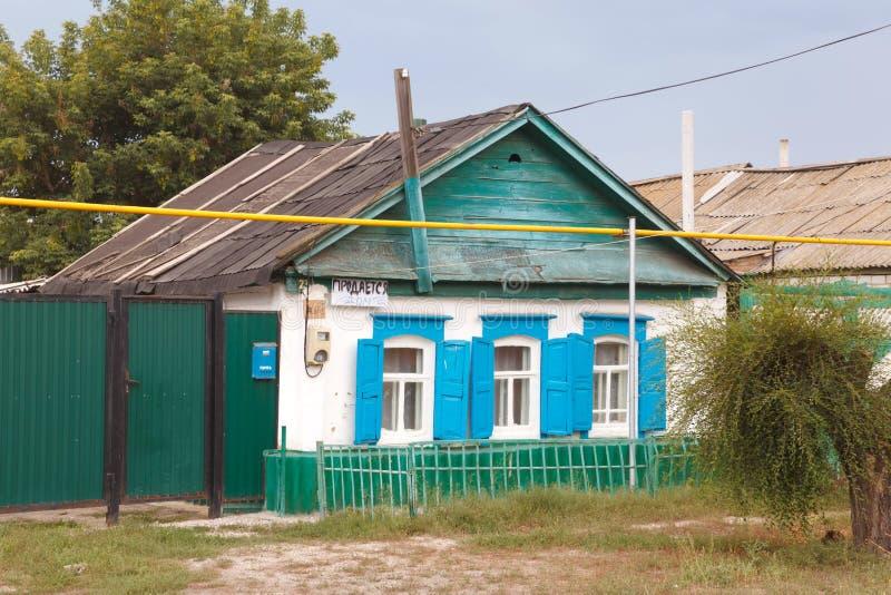 Продажа сельского дома стоковые фотографии rf