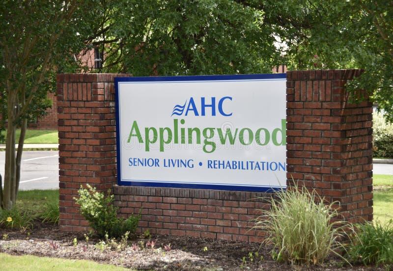 Прожитие Applingwood старшие и реабилитация, Мемфис, TN стоковые изображения