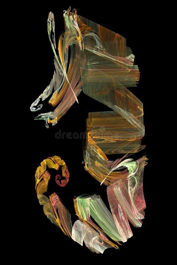 произведенная фракталь компьютера иллюстрация штока