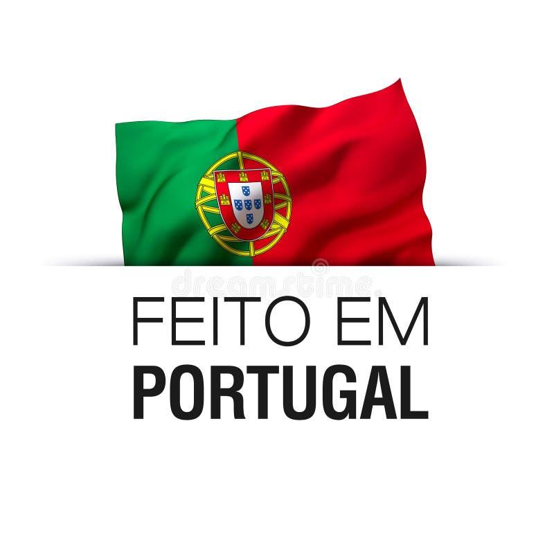 Произведено в Португалии - Надпись на португальском языке иллюстрация вектора