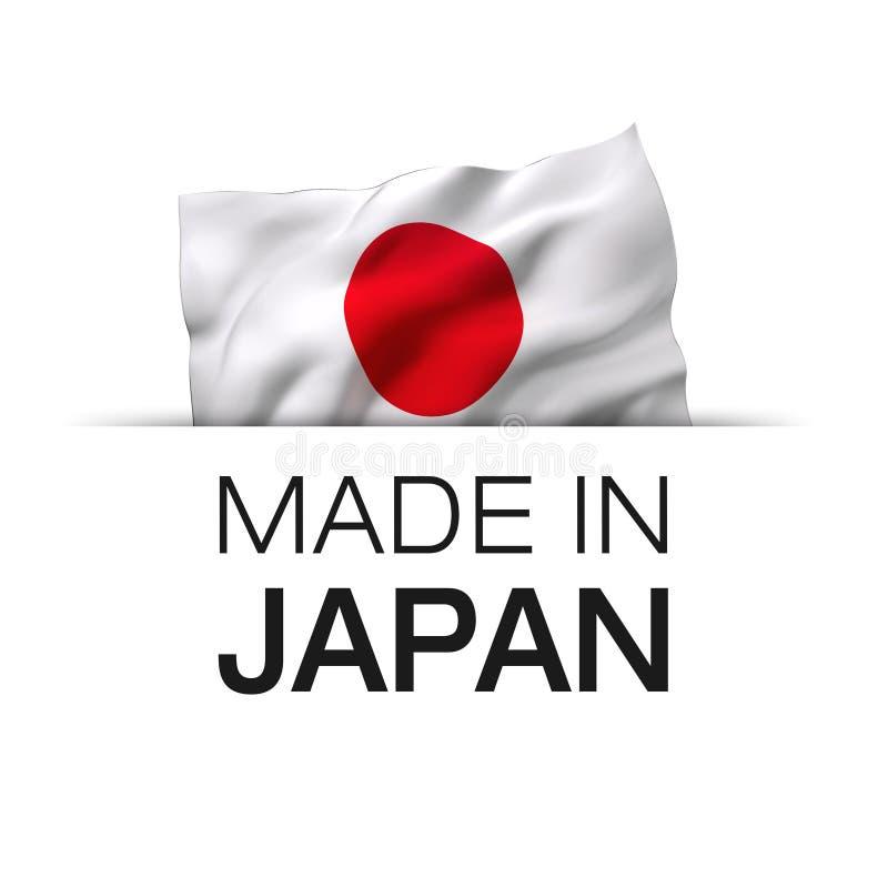 Произведено в Японии - этикетка иллюстрация вектора