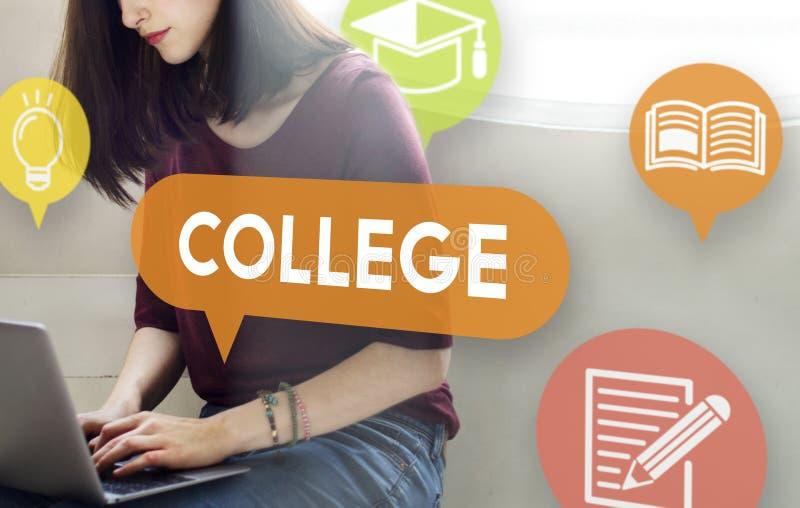 Проницательность знания образования в объеме колледжа изучая учащ концепцию стоковое фото