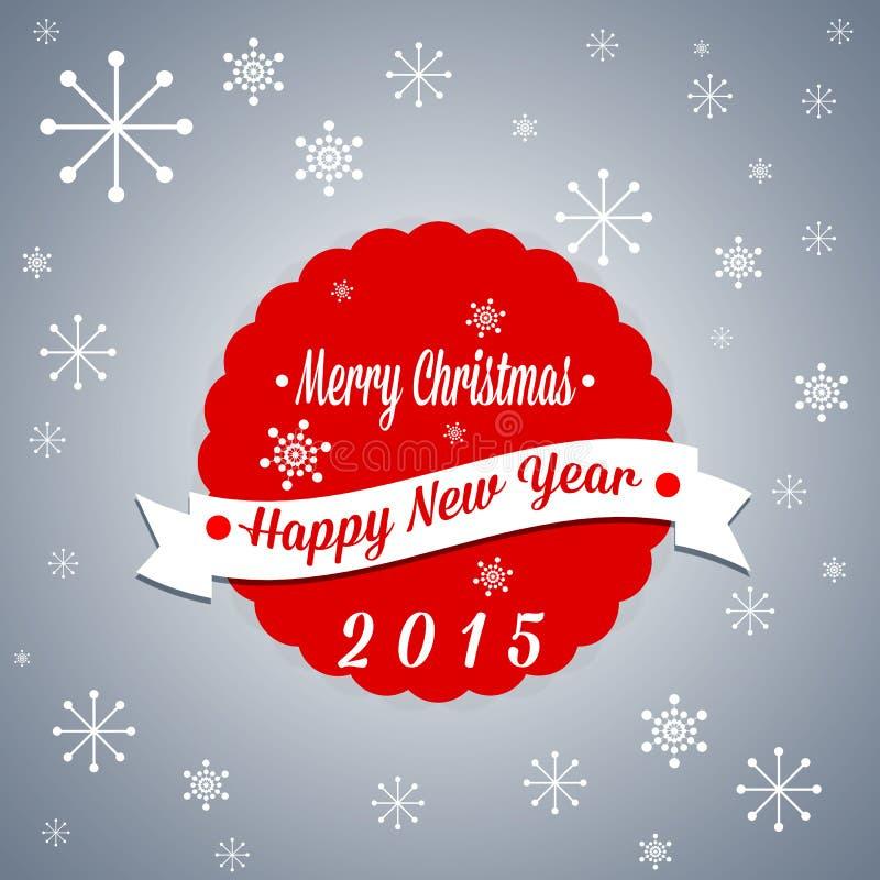 Простая винтажная ретро рождественская открытка 2015 иллюстрация вектора