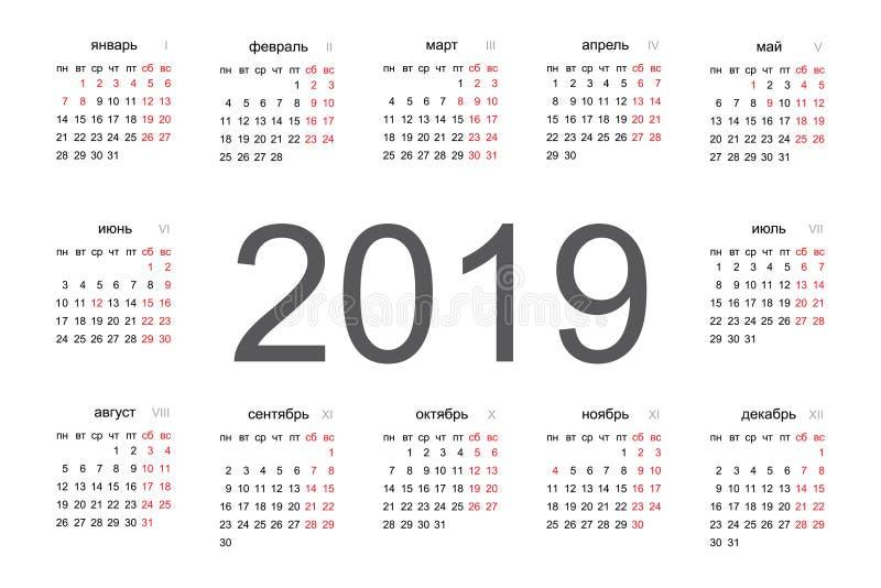 Простой календарь русского 2019 год Календарь 2019 круга вектора иллюстрация штока