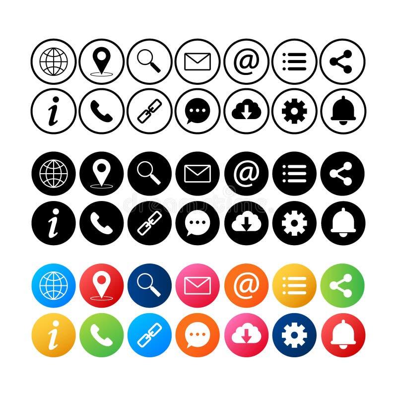 Простой набор значков сети Всеобщий значок сети, который нужно использовать в сети и мобильном UI, наборе основных элементов сети иллюстрация штока