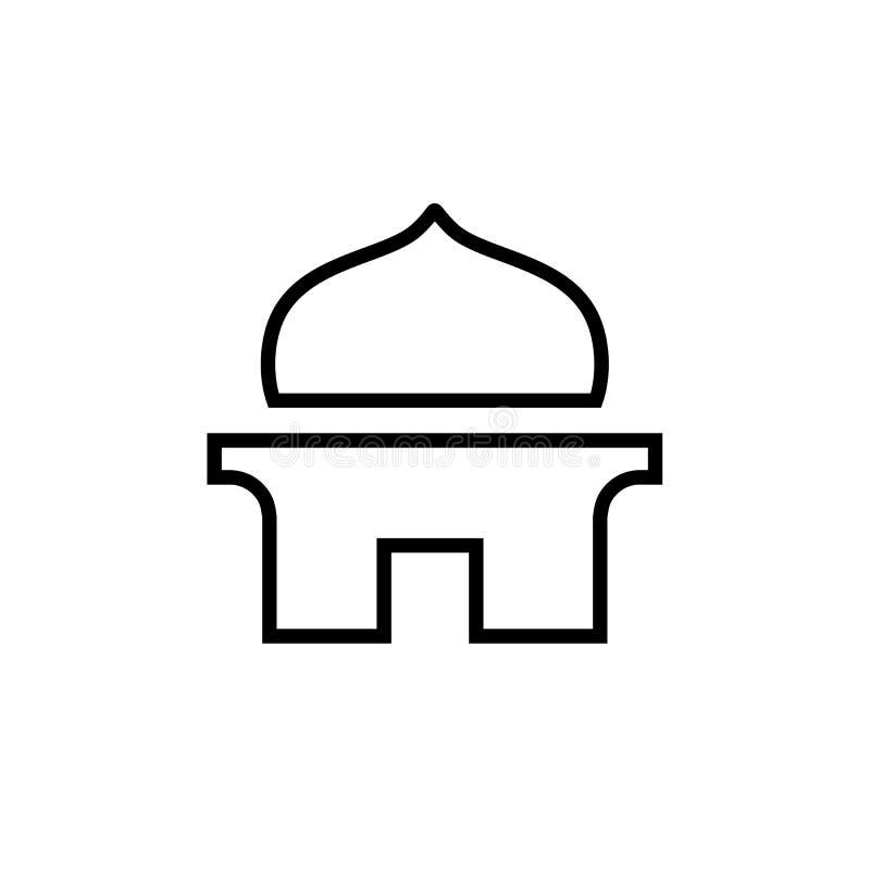 Простые мечеть или значок логотипа Mushola, линия иллюстрация искусства иллюстрация вектора