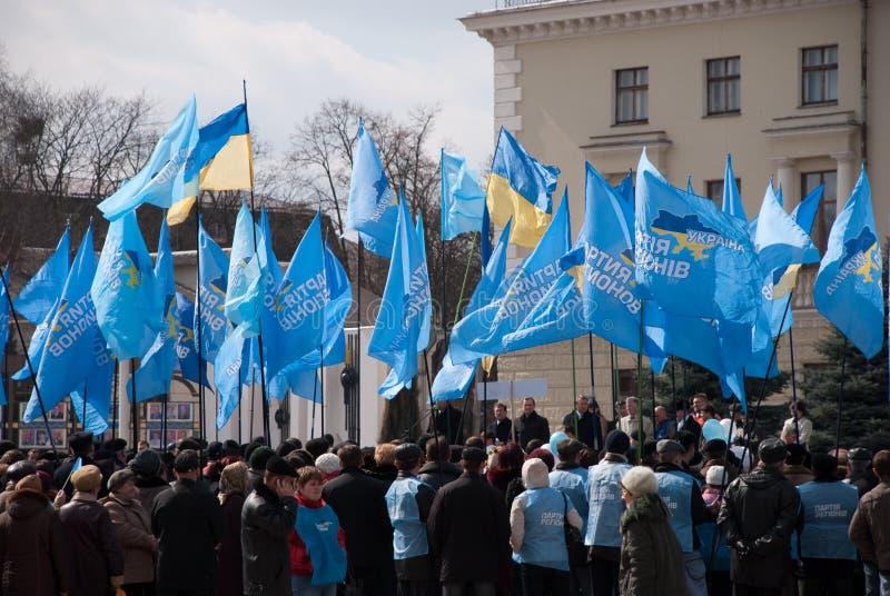 протест действия стоковая фотография rf