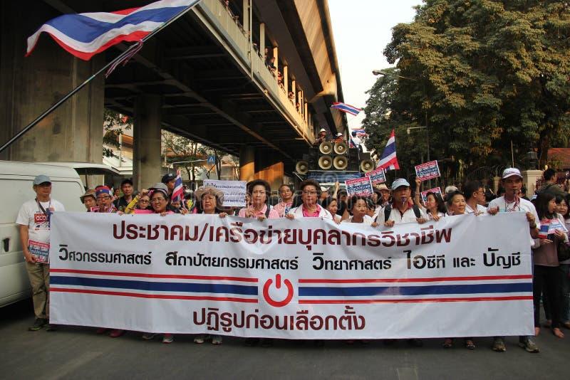 Противоправительственный протест стоковые фотографии rf