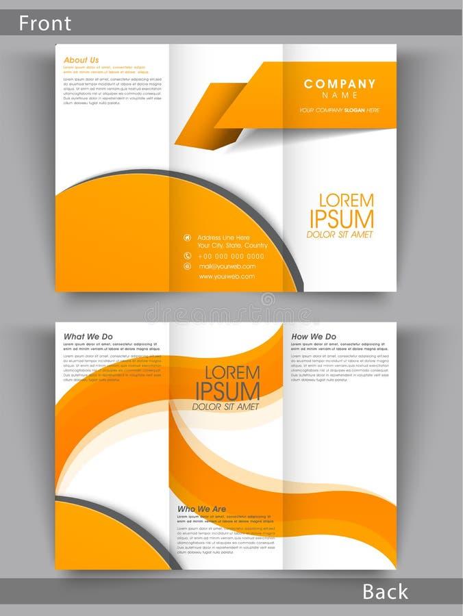 Профессиональное дело дизайн trifold, брошюры или шаблона иллюстрация вектора