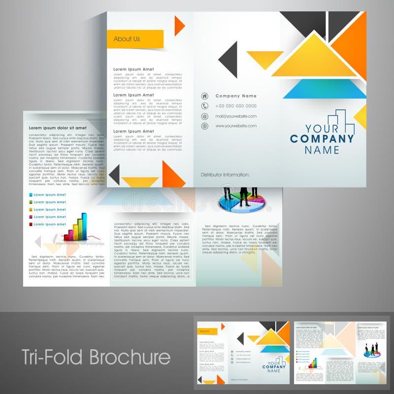 Профессиональные trifold брошюра, каталог и рогулька для дела иллюстрация вектора