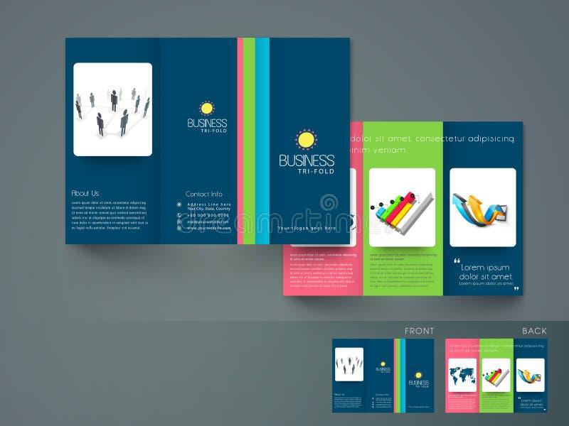 Профессиональные trifold брошюра, каталог и рогулька иллюстрация вектора