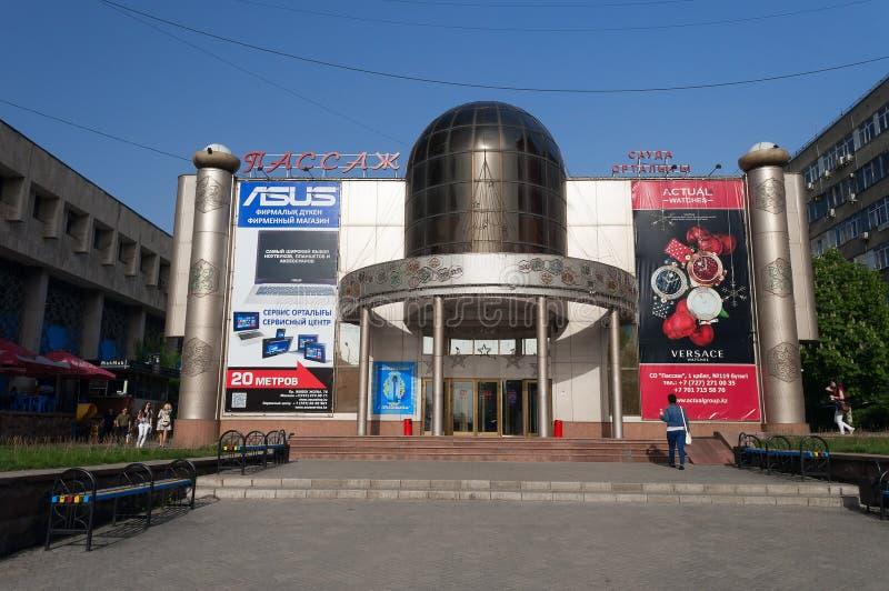 Проход торгового центра в Алма-Ате стоковые изображения