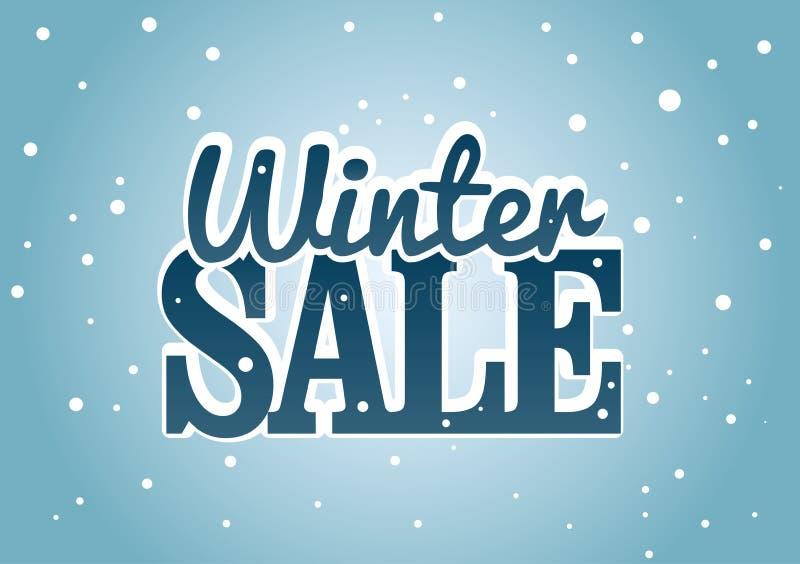 Продажа зимы