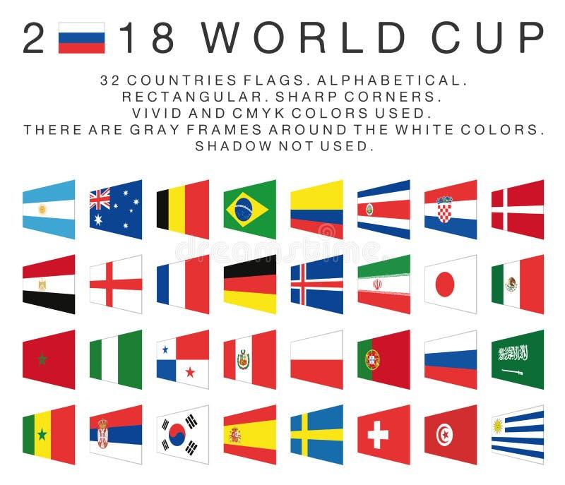 Прямоугольные флаги стран 2018 кубков мира бесплатная иллюстрация