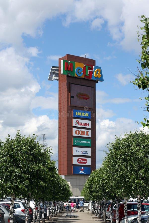 Публикуемость розничной компании перед центром торговлей IKEA стоковые изображения