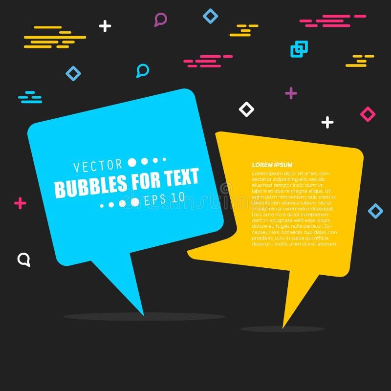Пузырь текста цитаты квадрата речи абстрактной концепции пустой Для сети и передвижного app на предпосылке, templat иллюстрации иллюстрация штока
