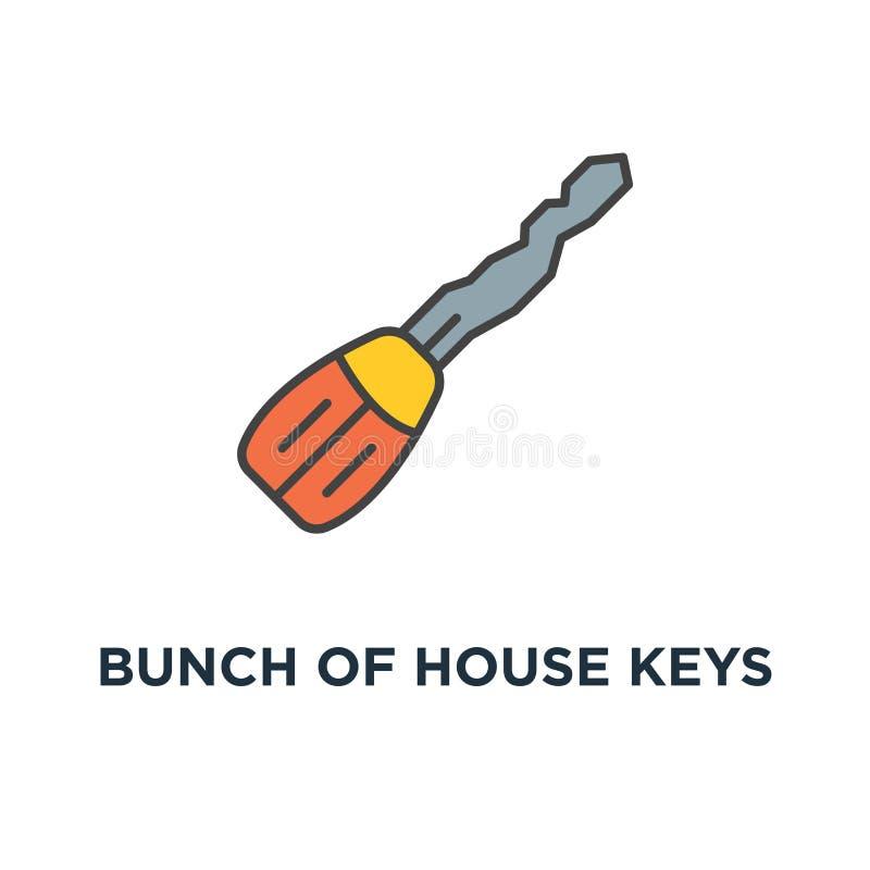 пук ключей дома для запирать и открывать двери, значок доступа безопасный дизайн символа концепции, безопасность, замок, защита, иллюстрация вектора