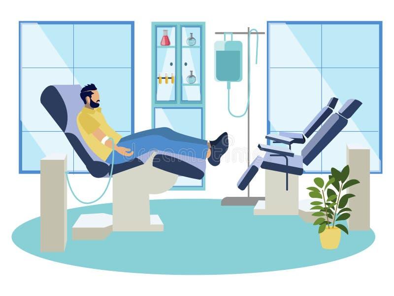 Пункт переливания крови Иллюстрация вектора мультфильма плоско иллюстрация вектора
