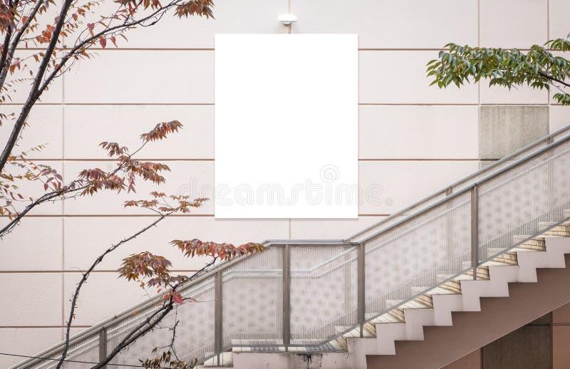 Пустая большая афиша для рекламировать стоковые фото