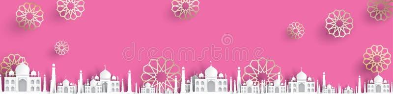 Пустая предпосылка текста мечети, современный элегантный исламский дизайн бесплатная иллюстрация