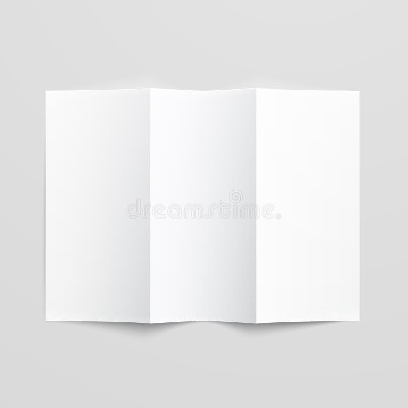 Пустая trifold бумажная брошюра. иллюстрация вектора